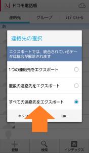 Screenshot_2016-04-01-09-19-04 - コピー - コピー